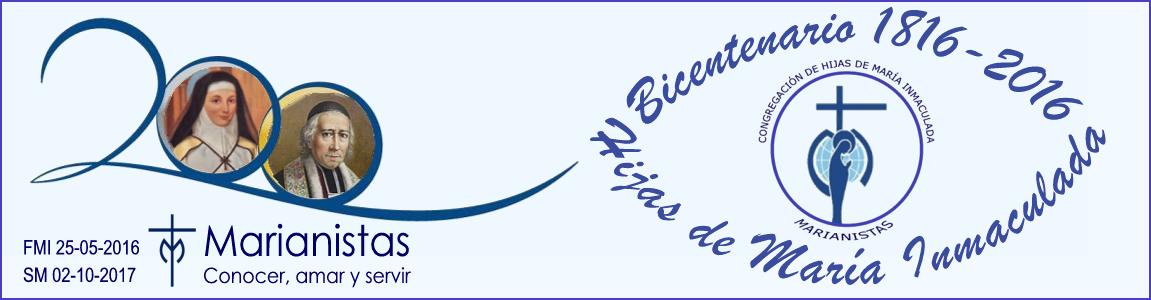 Bicentenario 1816 - 2016